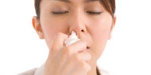 Cấy chỉ chữa viêm xoang Bài giảng 12: Phương pháp cấy chỉ chữa viêm xoang